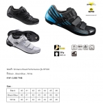 รองเท้า Shimano Road Performance รุ่น RP300
