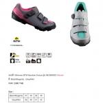 รองเท้า Shimano MTB Mountain Enduro รุ่น ME300WSD Women