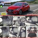จำหน่าย พรมปูพื้นรถยนต์ Mazda 2 2015 ลายกระดุมสีดำขอบดำด้ายแดง