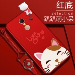 เคส Xiaomi Redmi 5 ซิลิโคนการ์ตูนเกาะเคสน่ารักมากๆ ราคาถูก