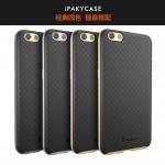 เคส OPPO R9s ยี่ห้อ iPaky (Hybrid Case)