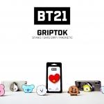 [#BTS] #BT21 SMART GRIPTOK ระบุลาย (ของแท้)