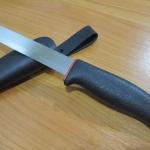 Mora Craftline All-Around Knife FT731