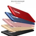 เคส Huawei GR5 (2017) พลาสติกมีรูระบายความร้อนสวยงาม ราคาถูก