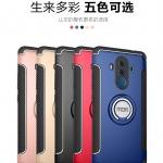 เคส Huawei Mate 10 Pro พลาสติก ซิลิโคน 2 ชั้น พร้อมขาตั้งในตัว ราคาถูก