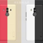 เคส Huawei Mate 10 Pro พลาสติกผิวกันลื่นสีพื้น MOFI สวยงามมาก ราคาถูก