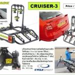 BUZZRACK แร็คจักรยานติด Tow ball บรรทุก 3 คัน มีฐานรองล้อ รุ่น Cruiser 3