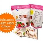 Baby Hiso Collagen Plus 15,000 mg. เบบี้ ไฮโซ คอลลาเจน พลัส