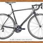 จักรยานเสือหมอบ Merida Scultura 200 เฟรมซ่อนสายล้อแบร์ริ่ง 18 สปีด ปี 2018