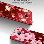 เคส Samsung C9 Pro ซิลิโคนแบบนิ่ม สกรีนลายดอกไม้ สวยงามมากพร้อมสายคล้องมือ ราคาถูก (ไม่รวมแหวน)