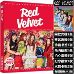 Photobook Chinese Red Velvet