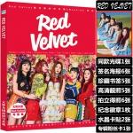 Photobook Chinese Red Velvet