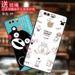 เคสนิ่ม Huawei P9 ลายแฟนซี