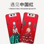 เคส OPPO N3 ซิลิโคน soft case สกรีนลายผู้หญิงแสนหวาน สวยงามมาก ราคาถูก (ไม่รวมแหวนและสายคล้อง)