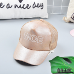 หมวก สีกากี แพ็ค 5ใบ ไซส์รอบศรีษะ 54cm