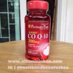 # ไม่อยากแก่ # Puritan's Pride Co Q-10 200 mg Softgels