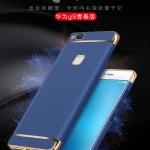เคส Huawei P9 Lite พลาสติกขอบทองสวยหรูหรามาก ราคาถูก