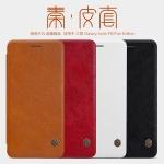 เคส Samsung Note FE (Note Fan Edition) แบบฝาพับหนังเทียม เรียบหรู ดูดีมาก ราคาถูก