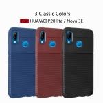 เคส Huawei Nova 3e (P20 Lite) ซิลิโคนสีพื้นยืดหยุ่น สวยงามมาก ราคาถูก