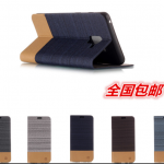เคส Samsung A8+ 2018 (A8 Plus 2018) แบบฝาพับด้านข้างสีพื้นคลาสสิค ราคาถูก