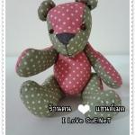 ตุ๊กตาหมี น้อง Teddy ลายจุด (Teddy Doll / Sweety Dot) แจกลูกค้าปีใหม่ 2014 แล้วค่ะ