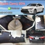 พรม 6D Toyota Camry 2016 สีดำ