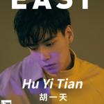 นิตยสาร EASY ปก Hu Yi Tian