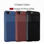 เคส Huawei Y5 Prime (2018) ซิลิโคนสีพื้นยืดหยุ่น สวยงามมาก ราคาถูก
