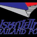 เปิดสอบบริษัท ไปรษณีย์ไทย จำกัด จำนวน 250 อัตรา ตั้งแต่วันที่ 26 กรกฎาคม - 10 สิงหาคม 2560
