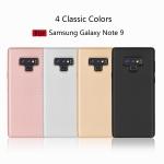 เคส Samsung Note 9 ซิลิโคนแบบนิ่ม matte ลายคาร์บอนไฟเบอร์ สวยงามมาก ราคาถูก