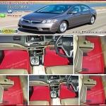 ขายพรมปูพื้นรถยนต์ราคาถูก Honda Civic 2010 กระดุมสีแดงขอบแดง