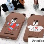 เคส ZenFone 5 ซิลิโคนหมี LINE บราวน์สุดน่ารัก