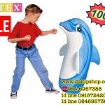 ล้มลุกสัตว์ Intex รูปปลาวาฬสีฟ้า sale 100 เดียวคะ