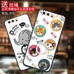 เคสนิ่ม Huawei P10 Plus ลายแฟนซี