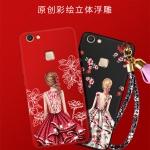 เคส VIVO V7+ (V7 Plus) ซิลิโคนลายผู้หญิง พร้อมสายคล้องมือสวยงามมาก ราคาถูก (แหวนแล้วแต่ร้านจีนแถมหรือไม่)