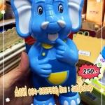 ช้างพูดได้ ( น้องรักดี ) เล่านิท่าน ร้องเพลงได้ สีฟ้า