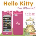 case iphone 5 เคสไอโฟน5 เคสซิลิโคนคิตตี้มีหูแมวติดโบว์ 3D Hello Kitty bow silicone สวยน่ารักมาก มีหลายสี
