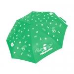 2PM - OKCAT Umbrella