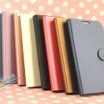 เคส Note 2 Case Samsung Galaxy Note 2 II N7100 เคสหนังฝาพับข้างตั้งได้ สีเหลือบๆ เงา สวยๆ Brushed Colorful pattern