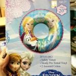 ห่วงยางสวมเอวลาย Frozen 20นิ้ว