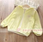 เสื้อคลุม สีเหลือง แพ็ค 5 ชุด ไซส์ 100-110-120-130-140