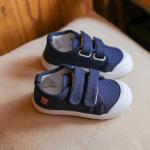 รองเท้าเด็กแฟชั่น สีกรม แพ็ค 6 คู่ ไซส์ 23-24-25-26-27-28