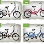 """จักรยานสามล้อ MEADOW """"City LynX """""""