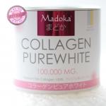 Collagen Pure White พรีเมี่ยม