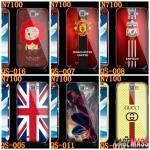 ฟิล์มกันรอย Samsung Note 2 film กันรอยหน้าหลัง Note 2 โดเรมอน มาริโอ้ ธงชาติอังกฤษ USA แมนยู Liverpool ironman Batman Hello Geeks