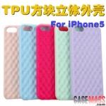 case iphone 5 เคสไอโฟน5 เคสซิลิโคนลายตารางวาฟเฟิลนูนนุ่มๆ สีหวาน น่ารัก TPU box soft