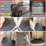 พรมปูพื้นรถยนต์ Hyundai H1 Grand Starex VIP ลายจิ๊กซอร์สีดำ