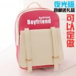 กระเป๋าเป้นักเรียนสีพาสเทล Boyfriend