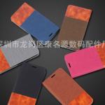 เคส Huawei Y9 (2018) แบบฝาพับสีทูโทน สามารถพัยตั้งได้ ราคาถูก