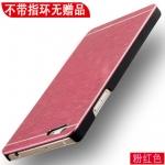 เคส Oppo R1 พลาสติกประดับโลหะสวยงามมาก ราคาถูก